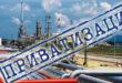 Приватизация государственной собственности