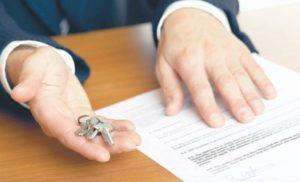 Право собственности на имущество возникает после его перерегистрации
