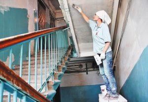 Проведение текущего ремонта общедомового имущества