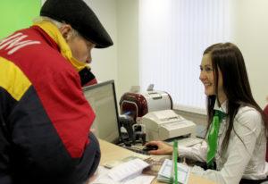Оплата госпошлины в отделении Сбербанка