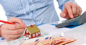 Налог на недвижимость рассчитывается по кадастровой стоимости