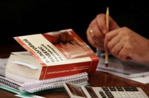 Передаваемое безвозмездно имущество облагается налогами