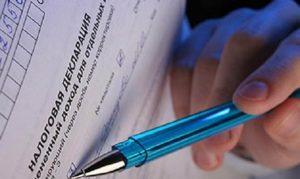 Декларация по имущественному налогу юридических лиц