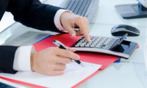 Расчет имущественного налога организаций