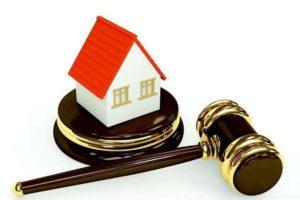 Продажа недвижимого имущества должников