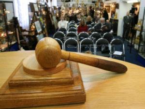 Проведение аукциона по продаже арестованного имущества