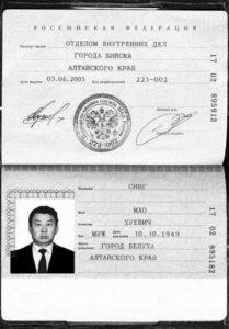 Ответы@Mail.Ru: Образец заявления на имущественный вычет при продаже имущества, знает кто нибудь?