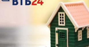 Продажа залоговой недвижимости ВТБ24