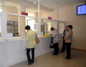 Подача заявления о регистрации недвижимого имущества в Росреестр