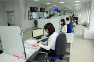 Выдача выписки ЕГРП в отделении Росреестра