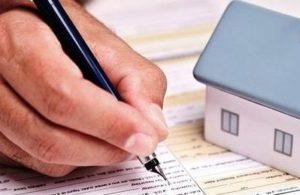 Заполнение платежки по налогу на имущество