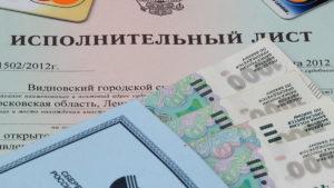 Открытие исполнительного производства в отношении должника