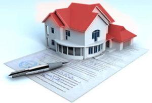 Переход заложенного имущества кредитору