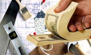 Документы подтверждающие затраты на ремонт