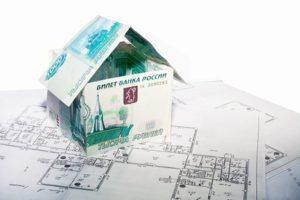 Налог на имущество рассчитывается по кадастровой стоимости объекта недвижимости