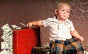 Вклады на имя ребенка не подлежат разделу