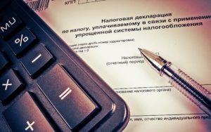 Подача декоарации по упрощенной системе налогообложения