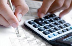 Рассчет платежей по налогу на имущество