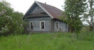 Переход прав на выморочное имущество