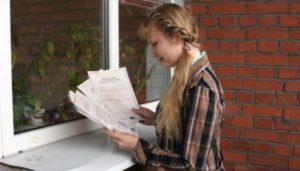 Документы для регистрации прав на недвижимость