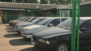 Реестр заложенных автомобилей