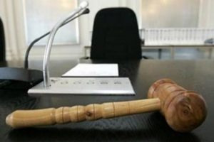 Арест имущества может быть обжалован в судебном порядке