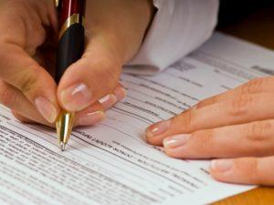 От категории имущества зависит порядок оформления договоров с ним