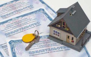 Права на объекты недвижимости подлежать государственной регистрации
