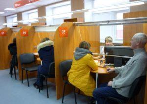 Регистрация права собственности на квартиру в МФЦ