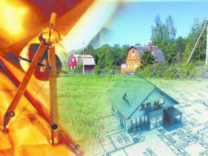 Постановка объектов недвижимости на кадастровый учет