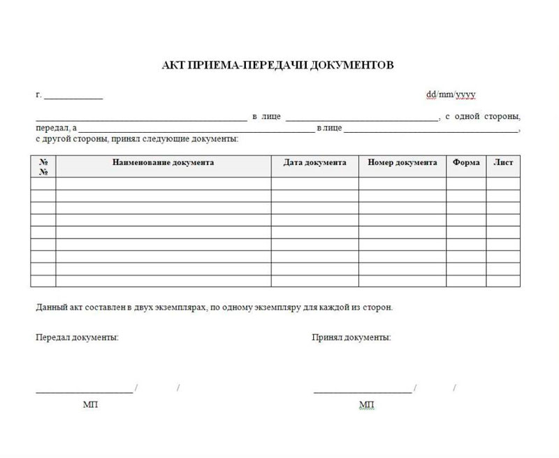 акт приема передачи оборудования на английском образец