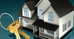 Прекращение права собственности на жилой дом