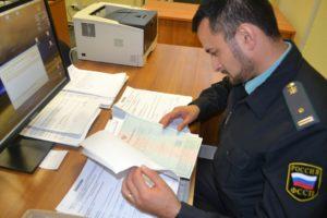 Имущество передается на продажу на основании постановления судебного пристава