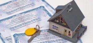 Передача прав на недвижимость подлежит государственной регистрации