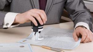 Переход прав на недвижимое имущество происходит с момента государственной регистрации