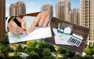 Передача недвижимости взамен погашения долга