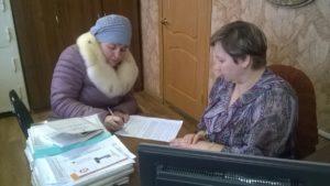 Оформление документов на имущество подопечного в органах опеки
