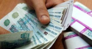 Внесение денежных средств в ООО