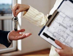 Передача недвижимости осуществляется по акту приема-передачи