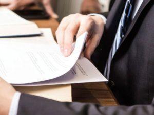 Порядок взыскания определяется в договоре