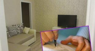 Опись находящегося в квартире имущества