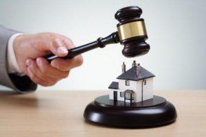 Порядок реализации недвижимого имущества должников