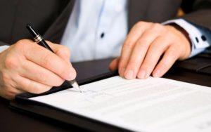 Заключение договора аренды муниципального имущества