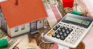 Налог на имущество для граждан и юрлиц
