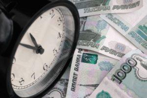 Соглашение об отсрочке платежа по кредиту