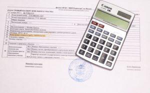 Особенности расчета налога на недвижимость по кадастровой стоимости