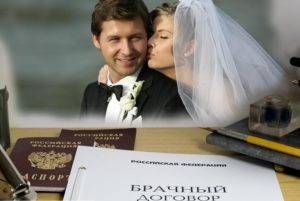 Раздел имущества в соотвествии с брачным договором