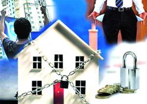 Особенности наложения взыскания на заложенное имущество
