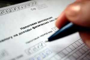 Налоги на доходы физических лиц