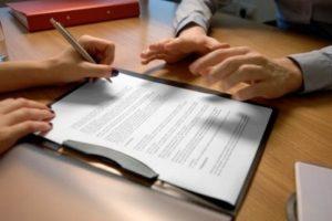 Договор безвозмездной передачи имущества должен быть безусловным